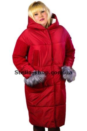 0ae9f169ba4 Длинные женские пальто в Украине — купить в интернет магазине ...